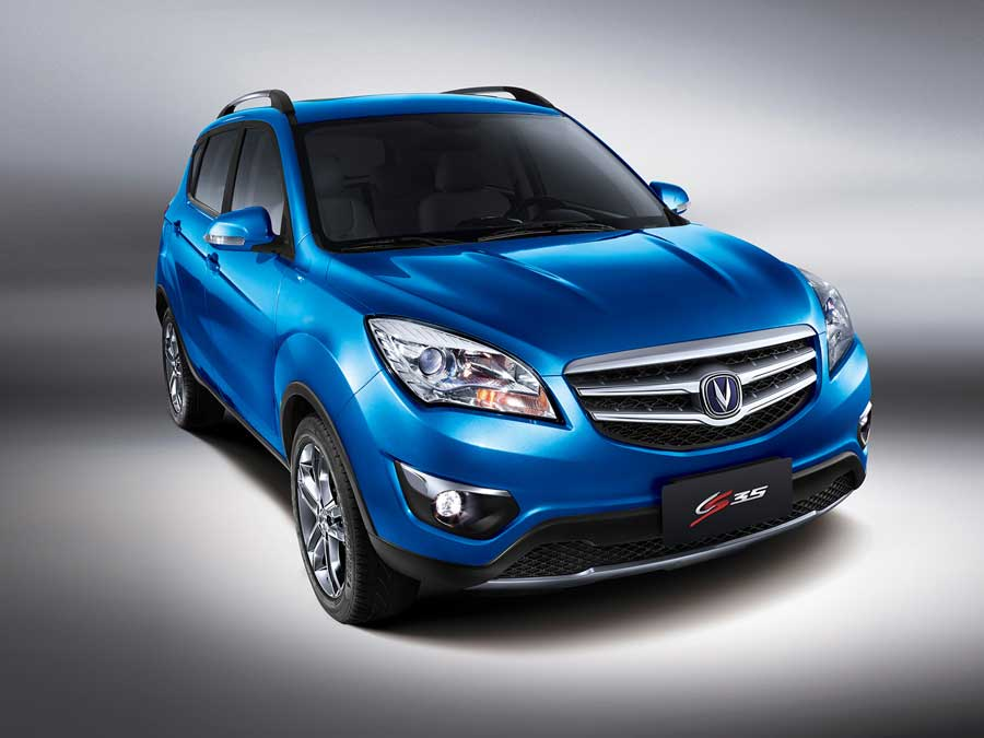 Changan-CS35-SideFront-min