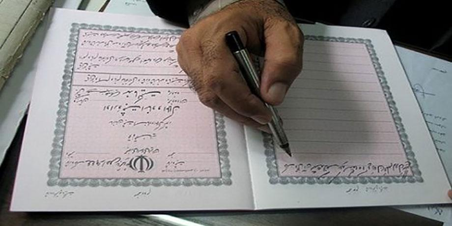 مدارک لازم جهت انتقال سند خودرو در دفترخانه