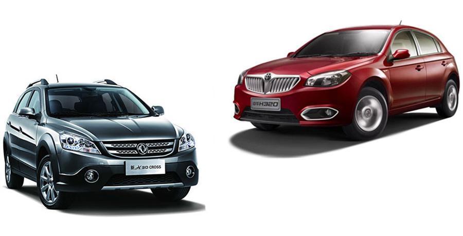 مقایسه H30 کراس با برلیانس H320؛ کدام یک خودرو بهتری است؟